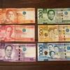 フィリピンでは高額紙幣は受け取ってもらえないことがある?高額紙幣を使うテクニックをまとめたよ