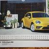 3月のカレンダー・・・川瀬ブログです。