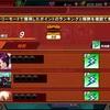 KOFクロニクル 「Episode of  Fighters紅丸編 ~クロニクルモード外伝 KOF'98~」