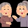 おばさんはなぜ一人ずつしゃべらないのか?