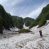 芦別岳本谷