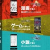 RPG×漫画×小説が同時に楽しめる話題作『ミストギア』を紹介!コンボ技&オーバードライブの熱いバトルが癖になるスマホゲーム