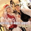 Wanna One GO: X-CON 3話の動画まとめ