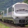 2020年夏 北海道旅行 3日目 フラノラベンダーエクスプレス