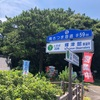 坊津歴史資料センター輝津館 密貿易で栄えた坊津の歴史を伝える