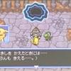【ポケダン空 その29】決戦!ヨノワール 後編