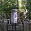 同志社墓地