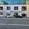 #6 オーガニックスーパー Whole Foods Marketでギフトを買うなら?