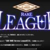 【コンサヴァ】Re:ゼロから始めるコンサヴァ生活 第三話『G3リーグに挑戦』