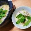 秋刀魚のお粥の作り方。