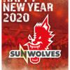 サンウルブズ 2020シーズン第三、四次スコッド発表!