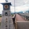 羽州街道を行く 鋳物の生産地 銅町を歩く