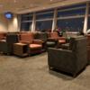 SKY LOUNGE(羽田空港第3ターミナル・旧:国際線ターミナル)訪問記