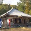 補陀洛山寺、熊野三所大神社