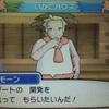 【ポケモンムーン】ゆるプレイ日記3  ポケモンリゾート解禁〜マオの試練
