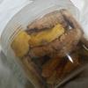 チーズ風クッキー、人参クッキー