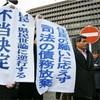 関電高浜3、4号機の再稼働認める 大阪高裁