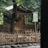【元宮・鎮霊社】靖国神社の末社、一般参拝は可能?遥拝という手段。
