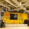 6月2日(日)はタワーレコード梅田NU茶屋町店インストアイベント!