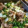 豚肉と白菜の柚子味噌ソース