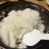 【実録】薪ストーブ(モキ製作所MD80Ⅱ)の天板で、ご飯を炊く!超美味しい!!……けど(笑)