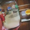 粉末昆布で簡単*本格和食*おすすめ出汁*化学調味料無添加