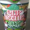 フィラ〜メン・シリーズ #8 「日清食品 カップヌードル 抹茶仕立てのシーフード味」