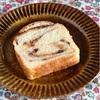 チョコとアーモンドクリームのパン