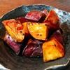 外はカリカリ中はホクホク!大学芋を美味しく作るためのコツ・ポイントとは?