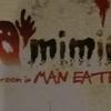 食われる前に脱出せよ『ミミック 人喰いの部屋』の感想