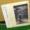 日本の歌大好きシリーズ その58:蒼い旅