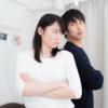 同棲生活で起こりがちな喧嘩の原因7選