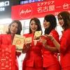 エアアジアジャパン初の国際線は台北に就航。名古屋(中部)=台北(桃園)の初便に乗った。