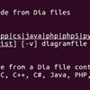 dia2code を使ってみる