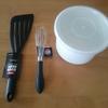 新しいキッチン用品。