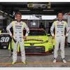 2020SGT Rd,3富士大会 #30 レースレポート