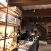 池袋のスペシャリティーコーヒーと言えばCOFFEE VALLEYで決まり!