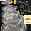 お爺の漁場(2021)《本棚から脳に栄養補給!v^^<No.27>》 『音楽好きな脳~人はなぜ音楽に夢中になるのか~/ダニエル・J・レヴィティン著/西田美緒子訳/白揚社』《03》 [Pierre Schaeffer(ピエール・シェフェール)]の曲「Etudes Instrumentales:b)Flute Mexicaine」ってどんなの!<?・?>! っで聴いてみたよ!v^^ 音楽の一般理論.音楽学ー>《音楽美学、音楽・・・》(NDC:761.1)