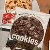 輸入菓子:ファルコーネクッキー