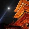 清水寺ライトアップ2016秋