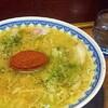 ●新横浜ラーメン博物館「龍上海」の赤湯からみそラーメン