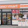 「セイコーマート」で「au PAY(auペイ)」は使える?関連・節約情報を公開!