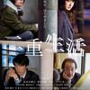 11月16日、河井青葉(2016)