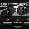 【決定版】『RTX 2080/2080ti』の価格や性能、スペックなどの最新情報まとめ。