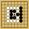 僕的かっこいい囲碁用語ベスト3