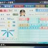 374.リメイク 橋本恭一選手(パワプロ2019)