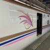 朱鷺色の上越新幹線E7系 今はピンク帯なし