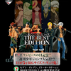 「ONE PIECE一番くじ  THE BEST EDITION」が7/21(土)より発売!
