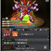 【モンスト】究極クエストでゲット出来る優秀なAGBモンスター5選!