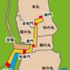 犬山城・大手道の案内板!を解体してみた。